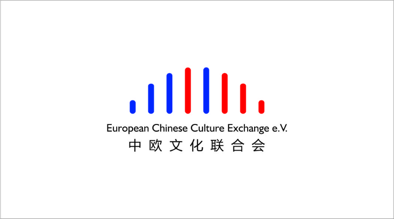 European Chinese Culture Exchange (ECCE)